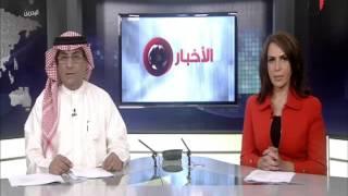 البحرين : رئيس الاتحاد الدولي للفروسية يصل البحرين بدعوة من سمو الشيخ ناصر بن حمد آل خليفة