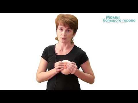 Как размять грудь перед кормлением