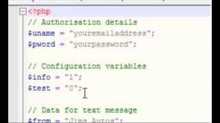 SMS Gateway API | دمج الرسائل القصيرة