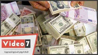 أسعار العملات أمام الجنيه اليوم الجمعة 9-12-2016