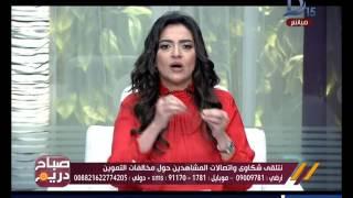 مستشفى أبو الريش سبب في نجاة الأرواح.. صباح دريم يحل مشاكل حالات حرجة على الهواء