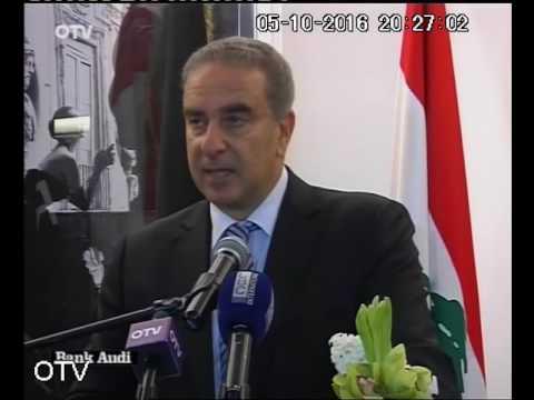 Royal Tulip Achrafieh opens its doors in Beirut Oct 5,2016   OTV   8,25 PM 2M 53Sec