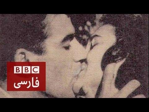 اولين بوسه در سينماى ايران - ويدا قهرمانى
