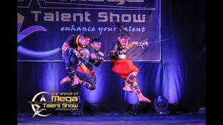 MEGA TALENT SHOW GRAND FINALE LIVE