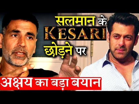 Akshay Kumar Breaks His Silence on Salman Khan Leaving KESARI Production!