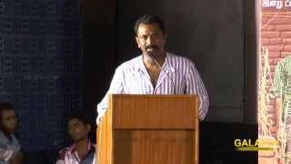 Madha Yaanai Koottam Press Meet - Part1
