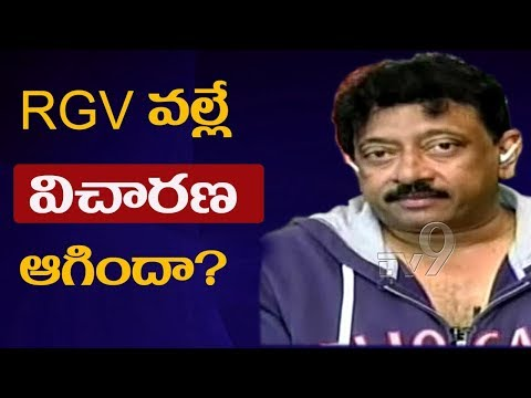 RGV on his problem with Drugs case enquiry - TV9