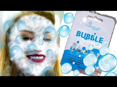ТЕСТ ДРАЙВ Bubble Clay Mask ПУЗЫРЬКОВАЯ МАСКА Via Beauty Missbeautymama ПУЗЫРЯЩАЯСЯ МАСКА