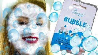 видео Купить Тканевая маска для лица и шеи
