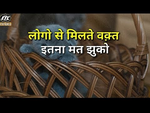 🌷Nice Thought🌷 Motivational True Lines Hindi, Life Inspiring Quotes, ETC Motivational Video