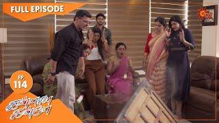 Kannana Kanne - Ep 114   19 March 2021   Sun TV Serial   Tamil Serial