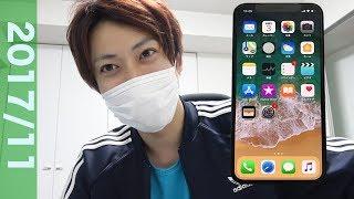 iPhoneXのFaceIDはマスクを付けても大丈夫なのか?