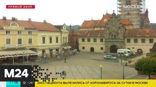 Что происходит в городе Мария-Бистрица - Москва 24