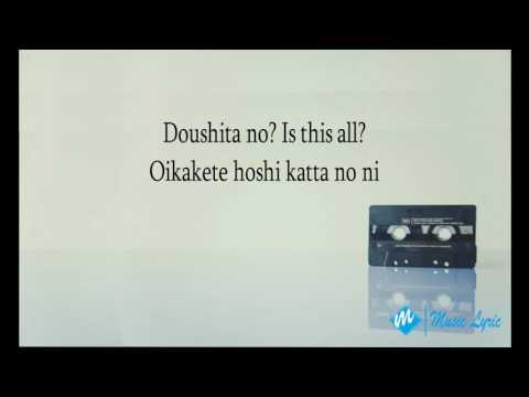 Yui-Merry Go Round Lyrics