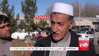 LEMAR News 18 January 2015 / ۲۸ د لمر خبرونه ۱۳۹۴ د مرغومې