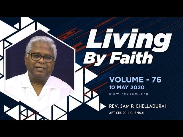 AFT Church I The Pinnacle of Faith #12: The believer's groaning... I Rev. Sam P. Chelladurai