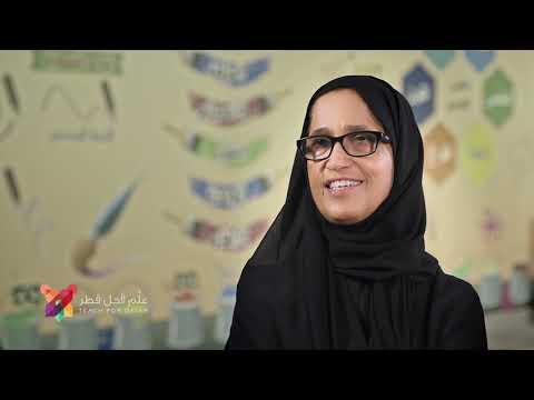 حملة كُن معلماً 2 - الحلقة الخامسة  :  سعادة الدكتورة حصة سلطان الجابر