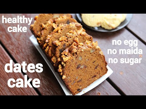 date cake recipe - christmas special | date walnut cake | खजूर का केक | eggless date and walnut loaf