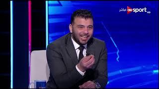 ستاد مصر - الاستديو التحليلي لمباراة الزمالك والإسماعيلي | الأحد 9 فبراير 2020 | الحلقة الكاملة