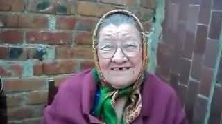 Угарная бабка,и бабка-анекдот рассказывает про жизнь, про секс !