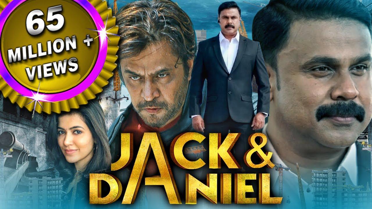 Download Jack And Daniel 2021 New Released Hindi Dubbed Movie | Dileep, Arjun Sarja, Anju Kurian, Ashokan