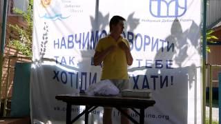 ЛДШ 2014 - Тренинг по судейству - М. Евдокимов - ч. 3/6