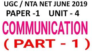 Communication part 1 paper 1 UGC NTA NET 2019