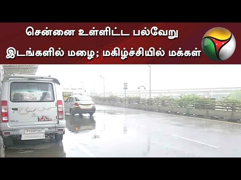 Rain in chennai today news live in tamil
