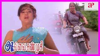 Avvai Shanmugi Climax Comedy Scene | Kamal and Meena unite | K S Ravikumar | End Credits