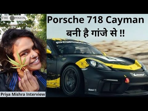 Porsche and Ford made car of Hemp Fibre | Canvas was named after Cannabis | Priya Mishra Interview