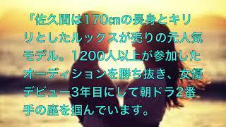 このビデオは 綾野剛、熱愛報道.