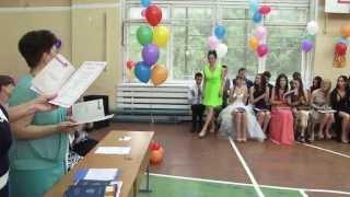 2013 06 23 - Школа №4 (Выпускной)(Лобня)