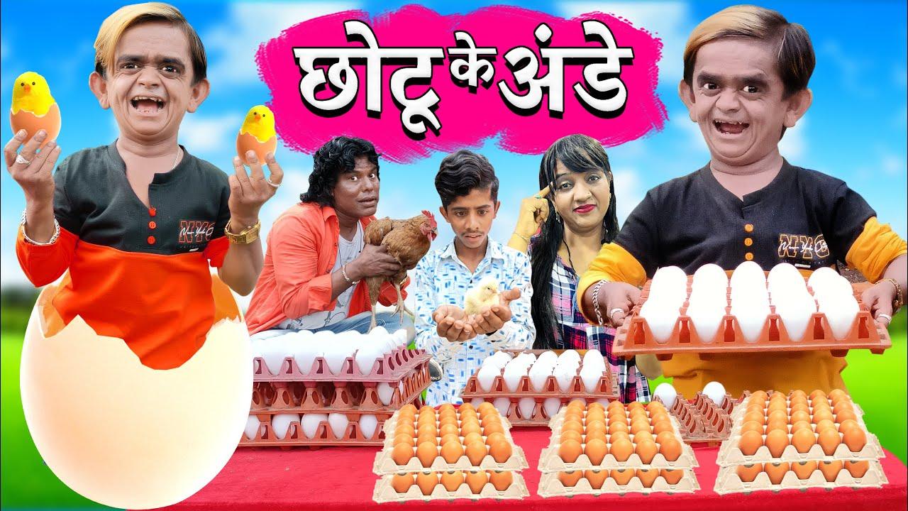 CHOTU DADA ANDE WALA   छोटू दादा अंडे वाला    Khandesh Hindi Comedy Funny Video   Chotu Comedy Video