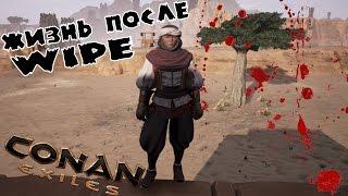 Conan Exiles - ЖИЗНЬ НА СЕРВЕРЕ ПОСЛЕ ВАЙПА Розыгрыш,выживание