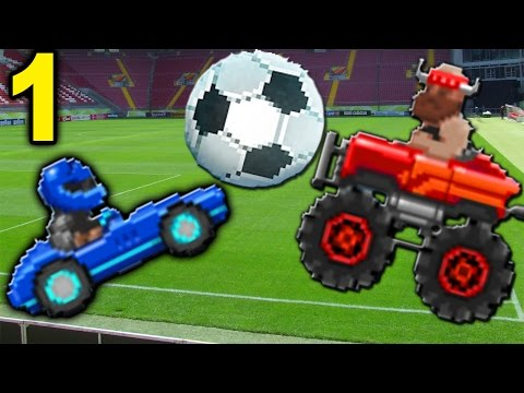 ВЕСЁЛЫЙ ФУТБОЛ НА ТАЧКАХ Drive Ahead Sports #1  РЖАЧ D