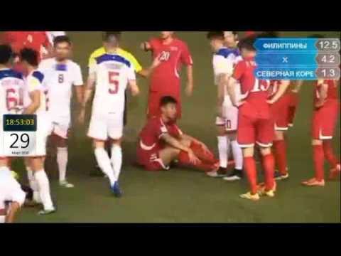 WC 2018 Qualifiers Asia Philippines - North Korea Full match