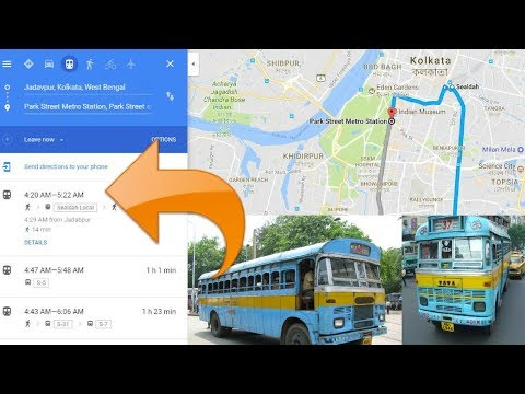 Real Time Bus Information Using Google Map In Hindi