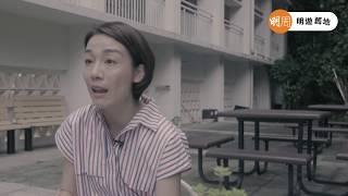 Publication Date: 2017-12-29 | Video Title: 【明遊舊地】江美儀回望那些年乞人憎的我