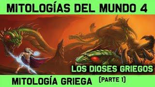 MITOS Y LEYENDAS 4: Mitología Griega (1ª parte) Dioses y Titanes