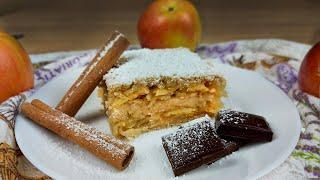 Венгерский яблочный насыпной пирог, выпечка, рецепты, кулинария.