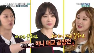 EXID Weekly Idol Ep.254 (ENG-ESP SUB HD)