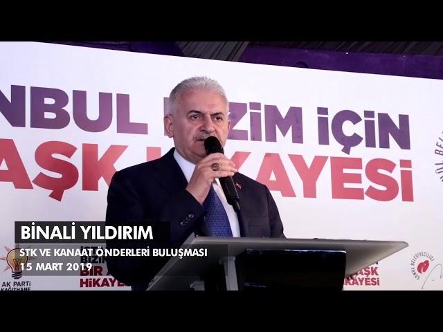 """""""Hepimiz Türkiye Cumhuriyetinin onurlu, şerefli vatandaşlarıyız."""""""
