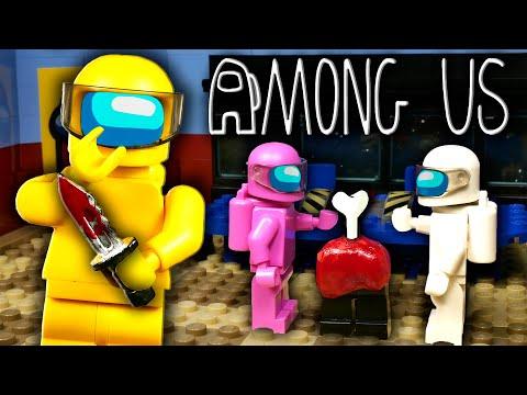 LEGO Мультфильм Among Us / Предатель среди нас / Stop Motion, Animation