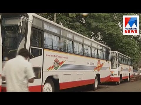 Silver Line Jet bus services of KSRTC runs with huge loss  | Manorama News