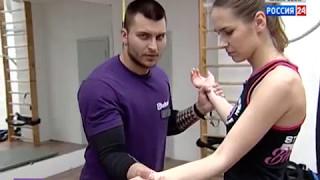Вести-Хабаровск. Формула здоровья. Урок самообороны для девушек