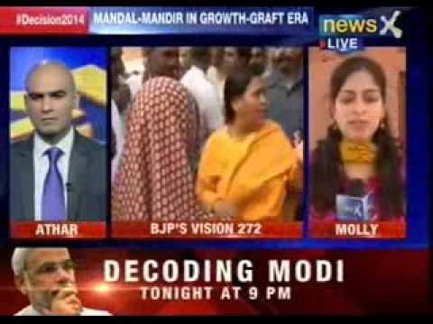 Uma Bharti confirms to NewsX: 'Ram Mandir' is on BJP's agenda
