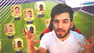 تشكيله رخيصه بهجوم جلاااد !! فيفا18   FIFA18