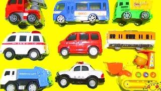 【はたらくくるま超人気動画まとめ①】子供が夢中の連続再生★踏切 電車 働く車 きかんしゃトーマス 機関車 アンパンマン 乗り物 救急車 バス 滑り台が登場♪のりものあつまれ!子供向けおもちゃアニメ thumbnail