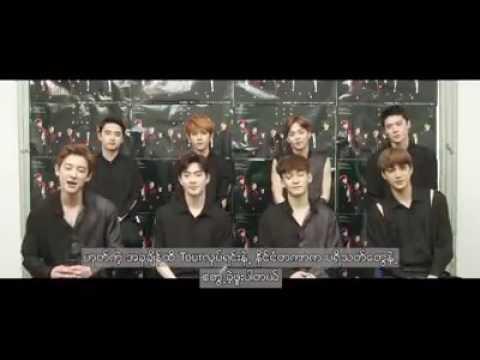EXO Greeting Video( Kpop Festival 2017 in Myanmar)