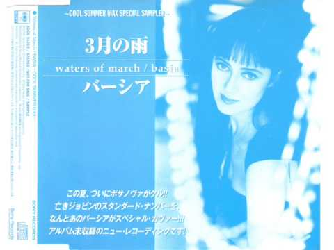 Basia - Waters Of March